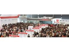 2021上海百货展会