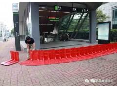 河北石家庄红色挡水板  红色塑料挡