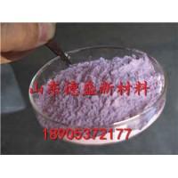 氧化钕价格-氧化钕生产厂家