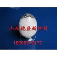 氯化钪试剂 氯化钪白色结晶稀土