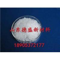 氯化镥优质稀土-山东德盛工厂报