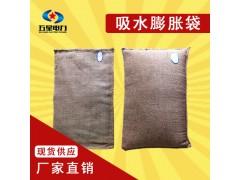 防泄漏吸水膨胀袋 防汛吸水膨胀袋