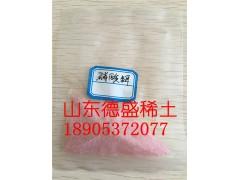 Er水合硝酸铒厂家-硝酸铒自产试剂优