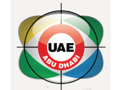 IDEX2021第15届中东(阿布扎比)国际防务展