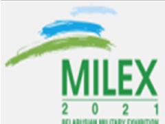 MILEX2021第十届白俄罗斯(明斯克)国际防务与军警展