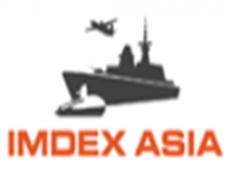 IMDEX2021第13届新加坡国际海事防务展