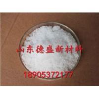 硝酸铽六水合物稀土山东德盛厂家