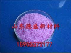 硝酸铕厂家价格-硝酸铕现货直发