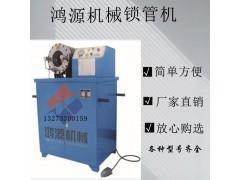 饶阳鸿源机械压管机广泛应用