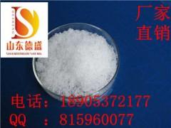 大货订购氯化镧价格-氯化镧厂家按时
