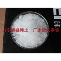 氯化镧厂家货源-氯化镧批量生产
