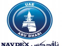NAVDEX2021第六届中东(阿布扎比)国际海事防务展