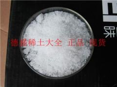 氯化铽实验厂家-氯化铽现货价格