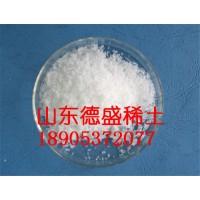 稀土氧氯化锆产品特点-八水氧氯