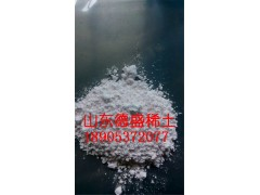 5N氧化铕荧光粉添加剂-氧化铕济宁货