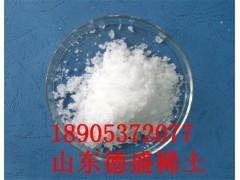 九水硝酸镓原厂出货-硝酸镓热分解温