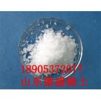 九水硝酸镓原厂出货-硝酸镓热分