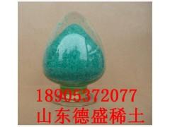 六水硝酸镍报价-工业硝酸镍零售价格
