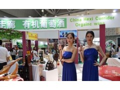 2020年上海第6届国际葡萄酒展暨秋季