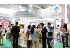2020年上海国际进出口休闲食品展报