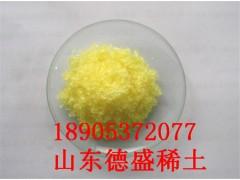 稀土氯化钐原厂大货价格-六水氯化铥