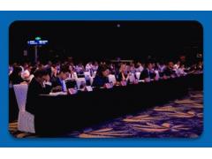 2020年深圳国际品牌加盟展报名
