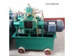 4DSy类型的电动试压泵 对往复泵阀的