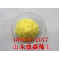 稀土氯化钬纯原料加工不添加杂质