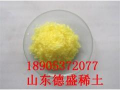 3N氯化镝十分优惠价格-稀土氯化镝空