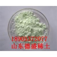 济宁厂家推荐高质量氢氧化镨-氢