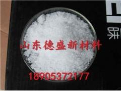 氯化镥厂家稀土,氯化镥价格低