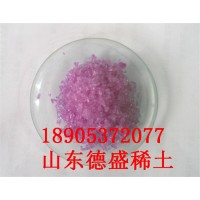 稀土硝酸钕促销价格-六水硝酸钕