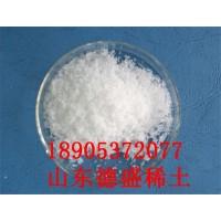 九水硝酸镓水溶性实验合格-硝酸