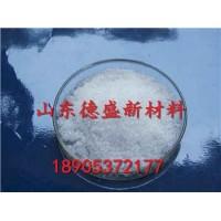 氯化钪高纯试剂,氯化钪现货价格