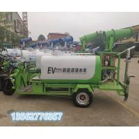 多功能小型洒水车园林绿化水罐车