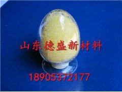 硝酸镝极速配送,硝酸镝现货价格