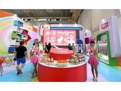 2020年上海国际休闲食品饮料展览会