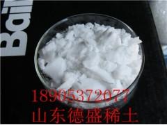 白色块状氯化铟易溶解-氯化铟高纯实