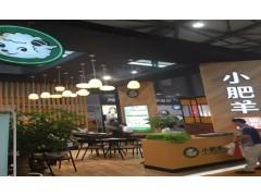 2021年上海国际餐饮连锁加盟展览会