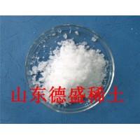 稀土硝酸钬高品质放价-硝酸钬挖