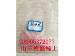 稀土硝酸铒国内标准-硝酸铒热分解温