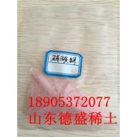 稀土硝酸铒国内标准-硝酸铒热分