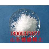 水合硝酸铟优质催化剂纯原料加工