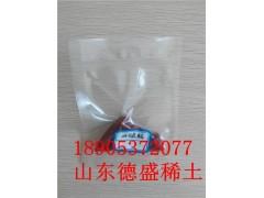合格厂家提供硝酸钴价格-硝酸钴真诚