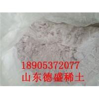 九水硝酸铁工业级报价-吨价硝酸
