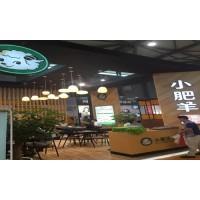 2021年上海国际餐饮连锁加盟展