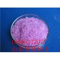 稀土醋酸钕实验专供-醋酸钕热销