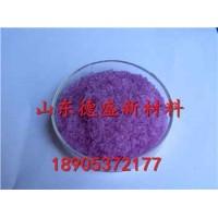 硝酸铕稀土厂家,硝酸铕天天特惠