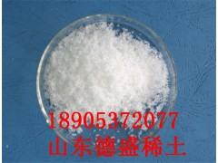 六水氯化钇行业市场通用标准-氯化钇