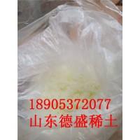 稀土氯化铈官网售价1.2万每吨原